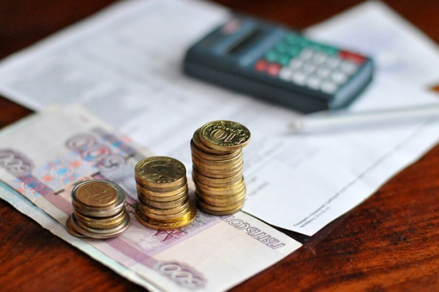 тарифы на коммунальные услуги для населения жилищно ресурсы